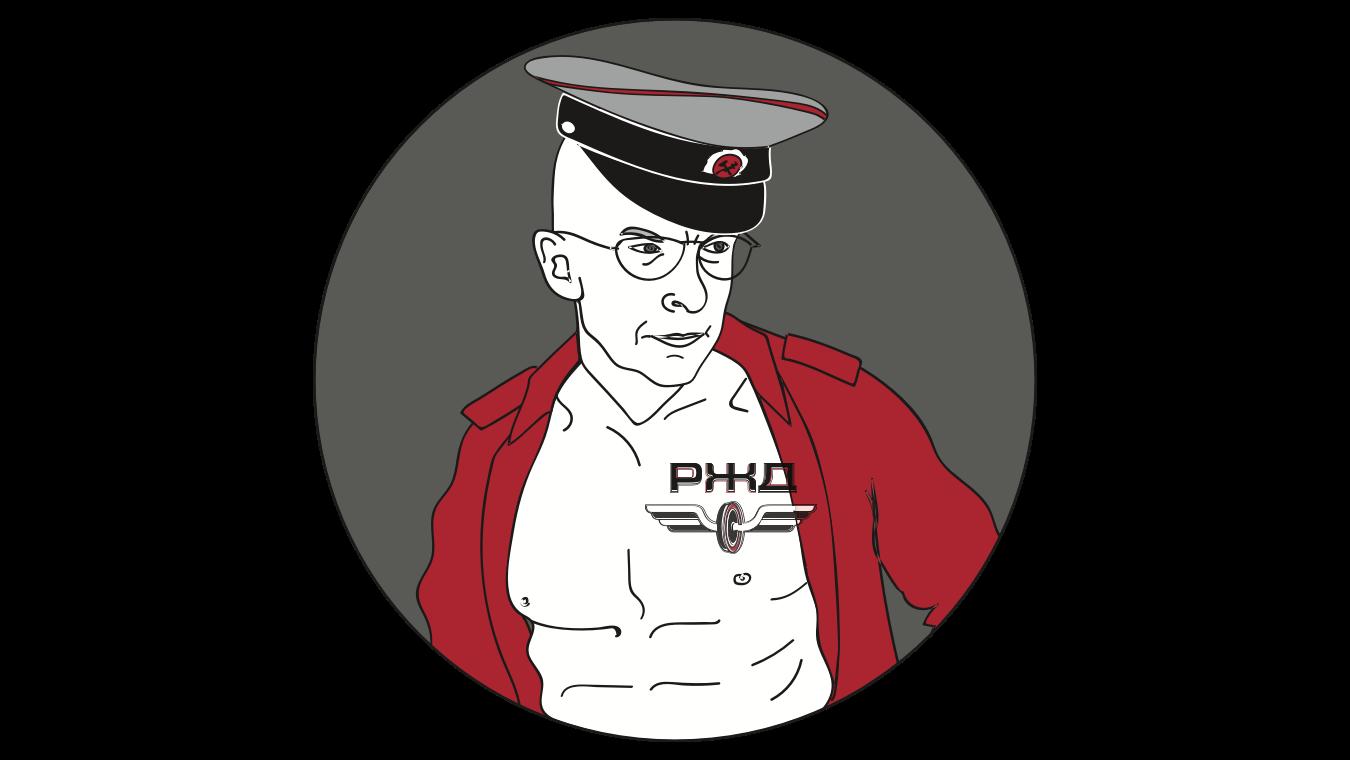 Вячеслав Павловский
