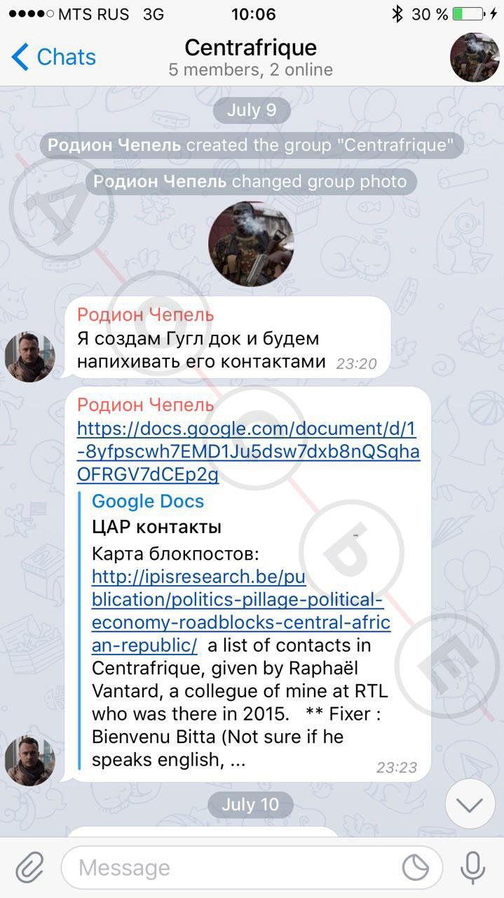 Final Report on the Murders of Orkhan Dzhemal, Aleksandr Rastogruev
