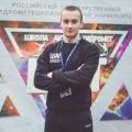 Сергеев Даниил